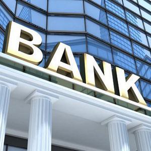 Банки Арсеньева