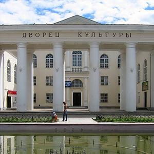 Дворцы и дома культуры Арсеньева