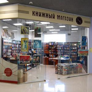 Книжные магазины Арсеньева