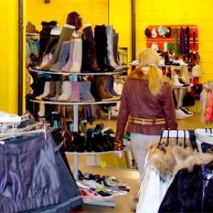 Магазины одежды и обуви Арсеньева