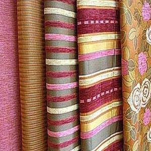 Магазины ткани Арсеньева