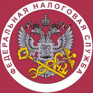 Налоговые инспекции, службы Арсеньева