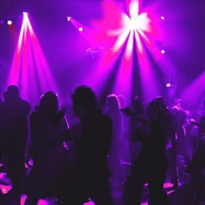 Ночные клубы Арсеньева