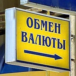 Обмен валют Арсеньева