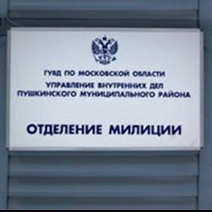 Отделения полиции Арсеньева