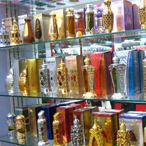 Парфюмерные магазины Арсеньева