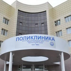 Поликлиники Арсеньева