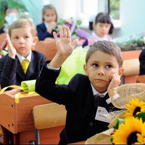 Школы Арсеньева