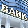 Банки в Арсеньеве
