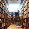 Библиотеки в Арсеньеве