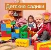Детские сады в Арсеньеве