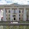 Дворцы и дома культуры в Арсеньеве