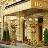 Гостиницы в Арсеньеве