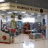 Книжные магазины в Арсеньеве