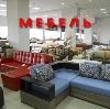 Магазины мебели в Арсеньеве