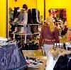 Магазины одежды и обуви в Арсеньеве