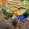 Магазины продуктов в Арсеньеве