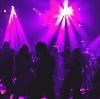 Ночные клубы в Арсеньеве