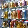 Парфюмерные магазины в Арсеньеве