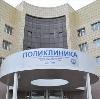 Поликлиники в Арсеньеве