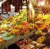 Рынки в Арсеньеве