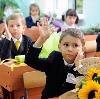 Школы в Арсеньеве