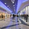 Торговые центры в Арсеньеве