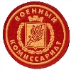 Военкоматы, комиссариаты в Арсеньеве