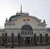 Железнодорожные вокзалы в Арсеньеве